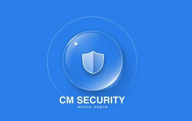cm security gratis